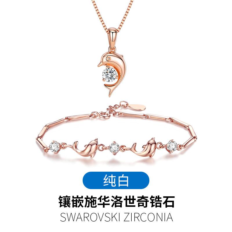 Sterling Silber Zweiteilige Armband Neck3
