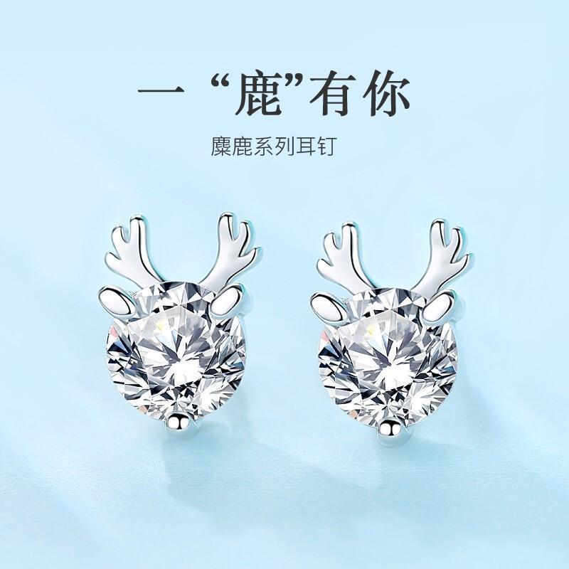 Yilu Tem seus brincos-White Diamond