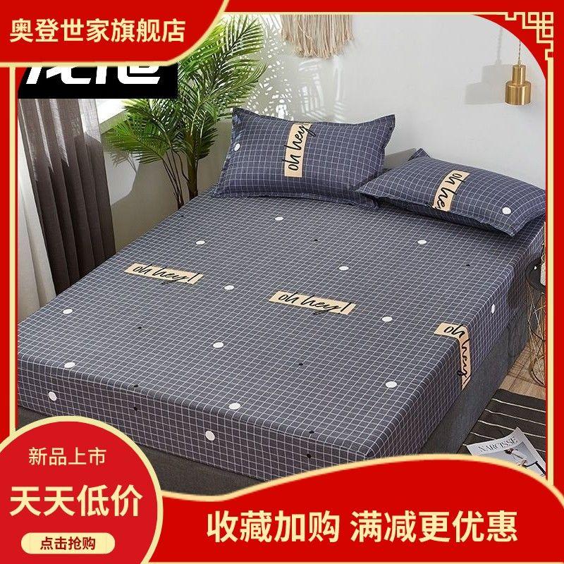 chao ge 120 Cmx200cm (Single Equipaggiata Bed