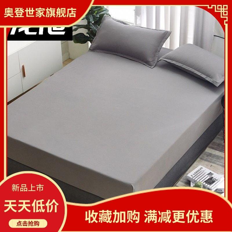 Grigio 120 Cmx200cm (Single Equipaggiata Bed Lei
