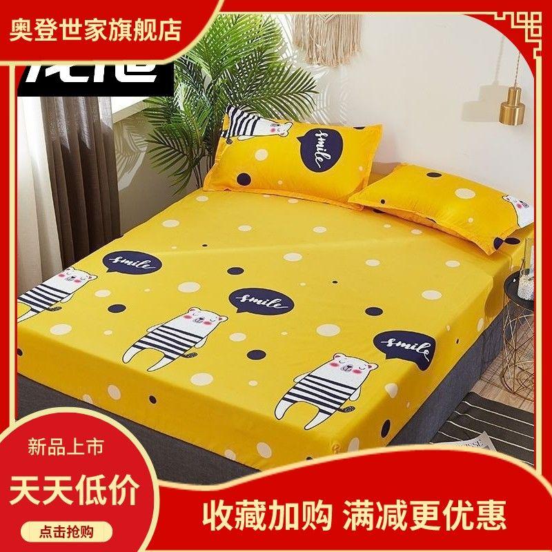 Kumamoto 120 Cmx200cm (Single Equipaggiata Bed