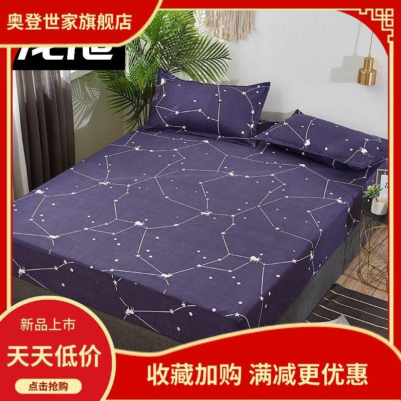 Stella 120 Cmx200cm (Single Equipaggiata Bed Lei