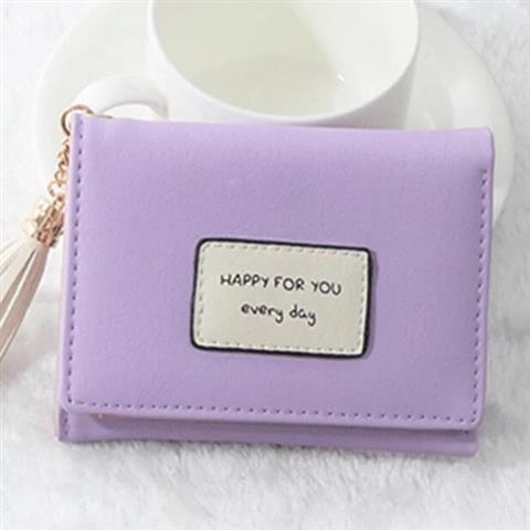 Letras de la borla púrpura