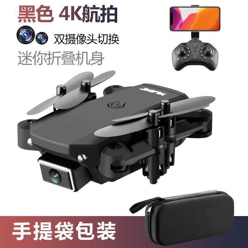 أسود 4K الكاميرا المزدوجة