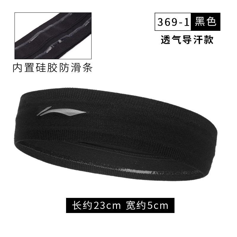 369-Classic Black (Sweat Guide)