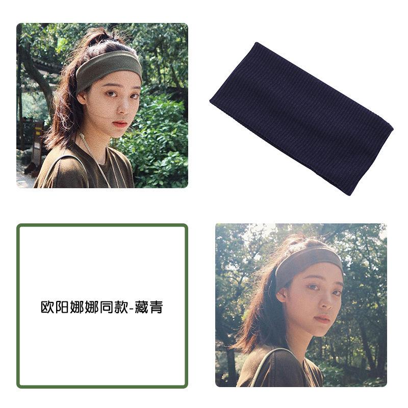 Dark Blue-Ouyang Nana Celebrity Inspired