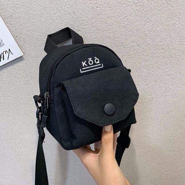 Siyah tek torba