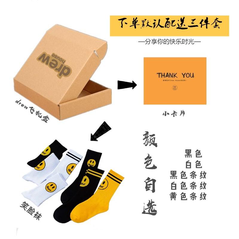 Подарок носки Card Box