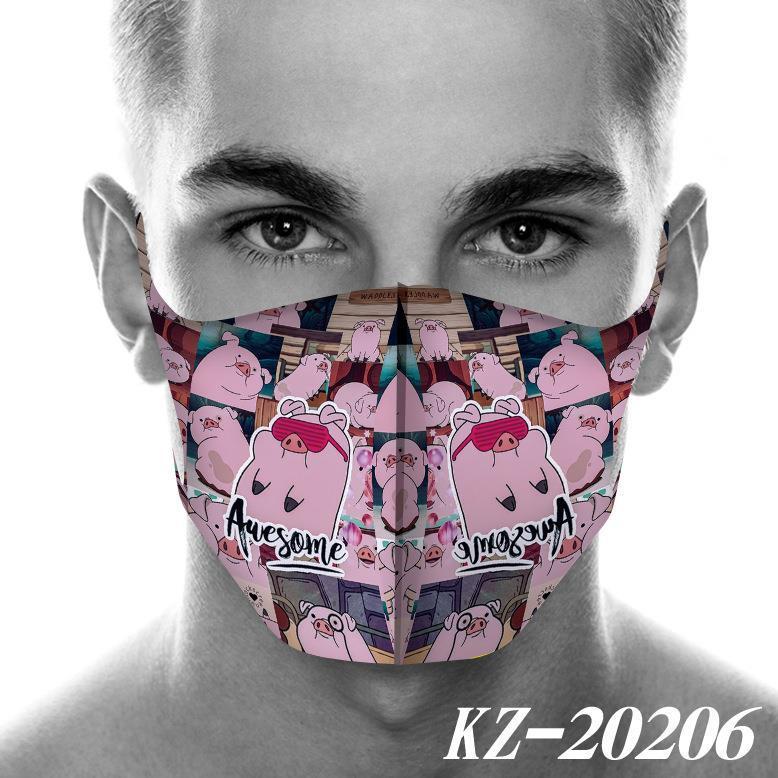 KZ-20206, nenhum filtro