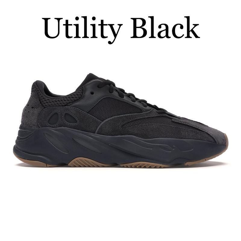 فائدة سوداء