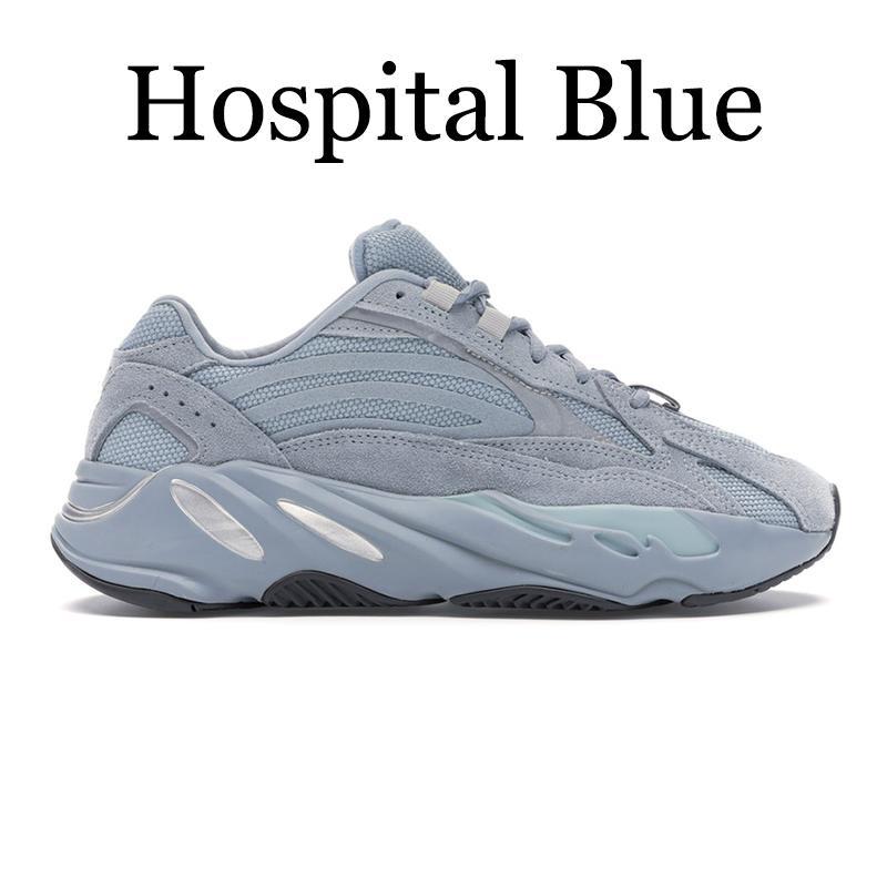 مستشفى الأزرق