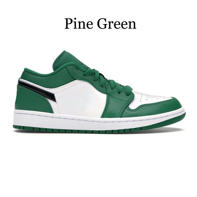 Düşük Çam Yeşil