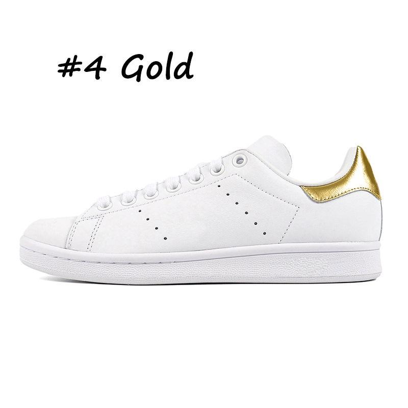 4 الذهب