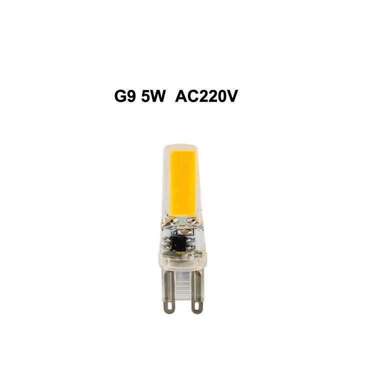 G9 5W AC220V