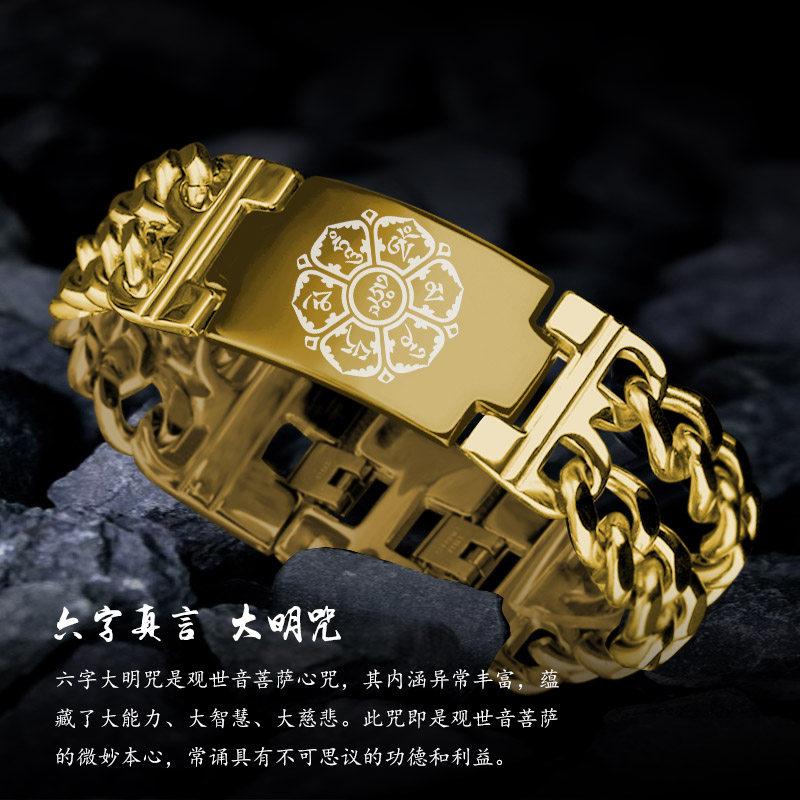 Altın Altı Karakter Mantra Bilezik