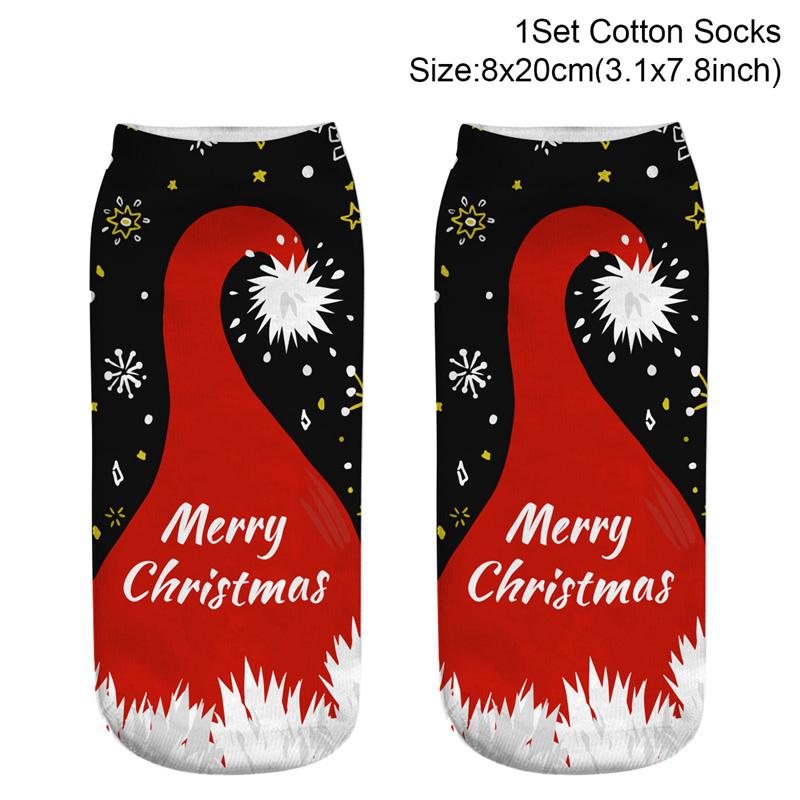 Рождество носка 7