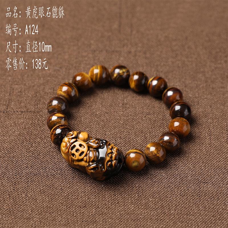 10 milímetros Yellow Tigers Eye Pi Xiu