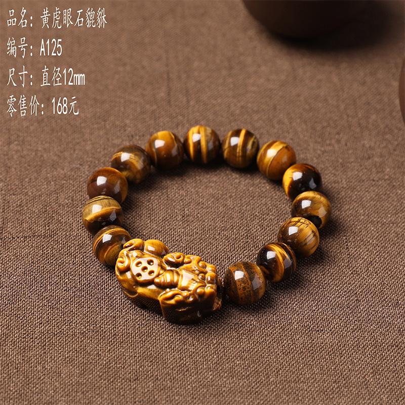 12 milímetros Yellow Tigers Eye Pi Xiu