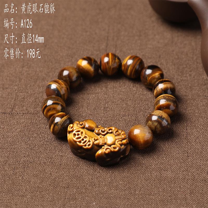 14 milímetros Yellow Tigers Eye Pi Xiu