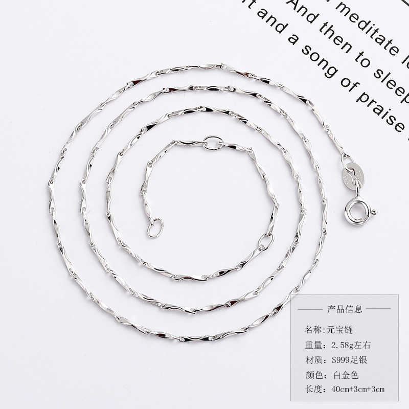 Sycee Chain Fine Silver
