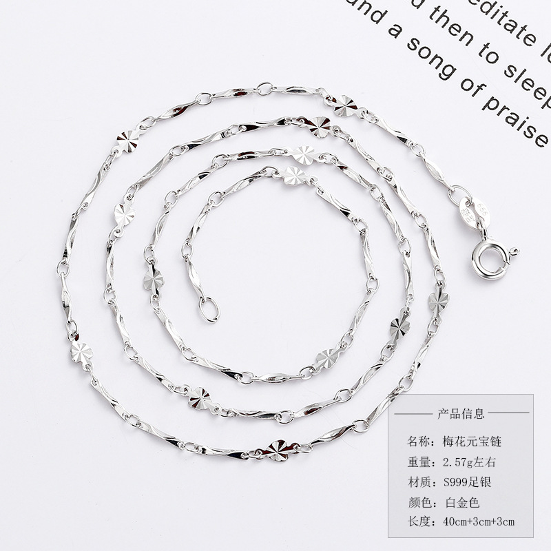 Слива Слиток Chain Fine Silver