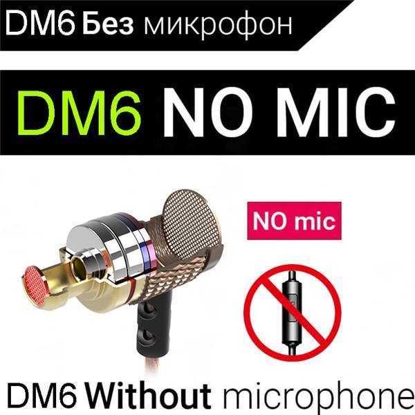 NO Microphone