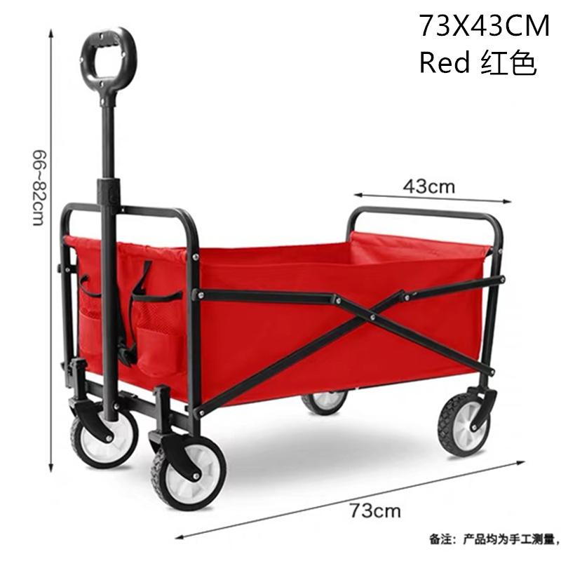 Red 73X43CM