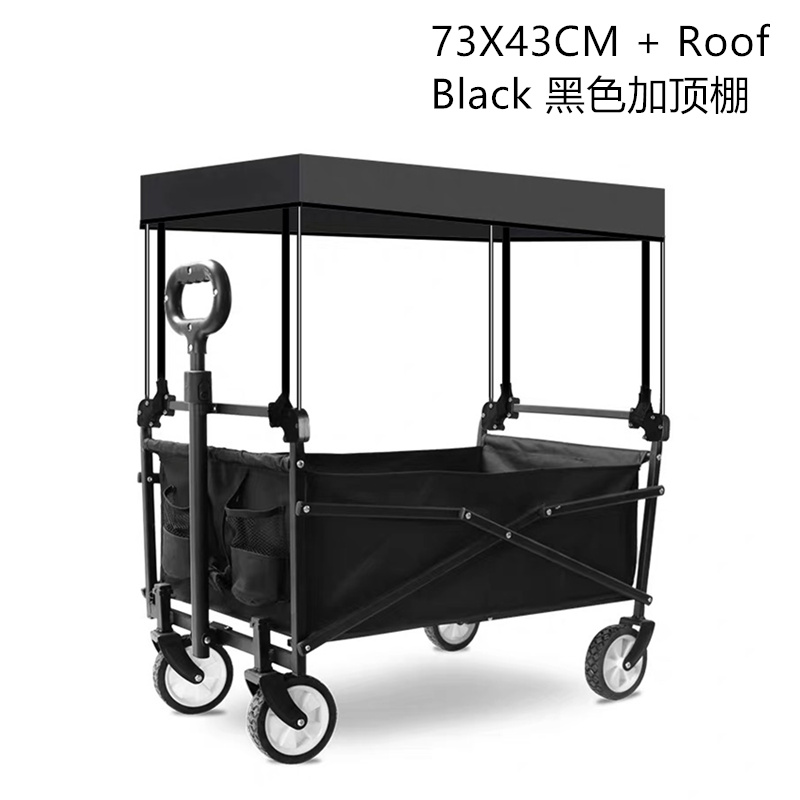 Schwarz 73X43CM Dach