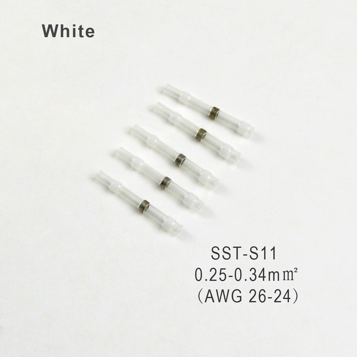 10pcs Branco