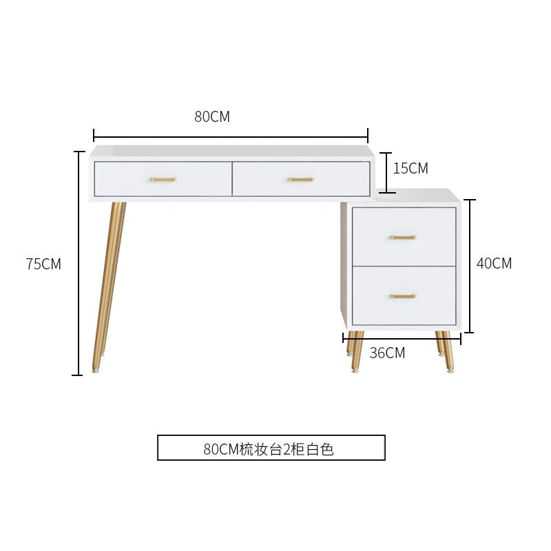 80cm dresser