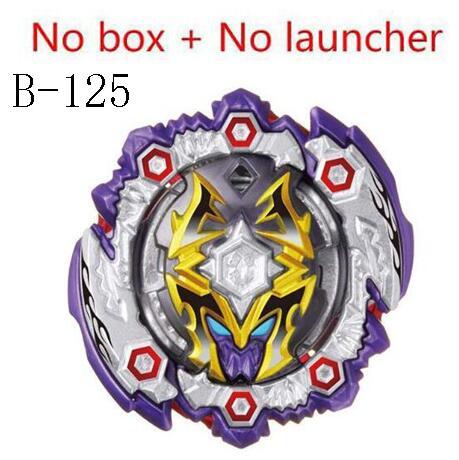 B125 No launcher