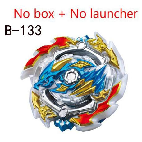 B133 No launcher