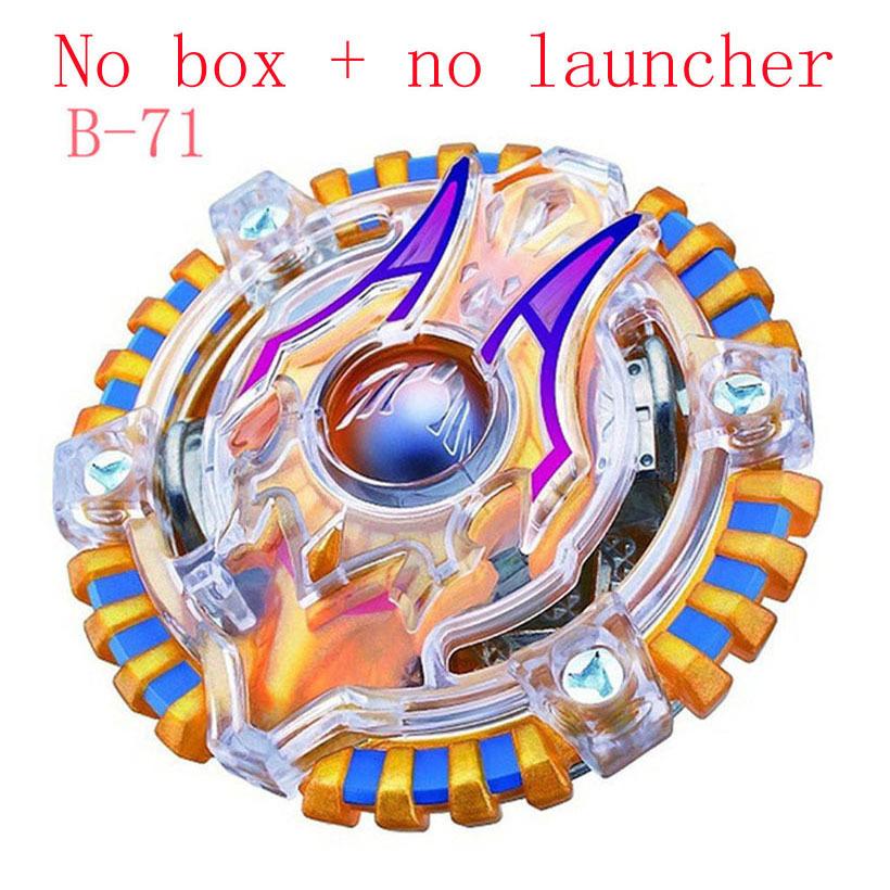 B71-NO BOX
