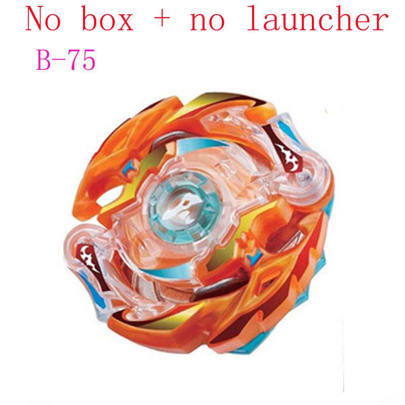 B75-NO BOX