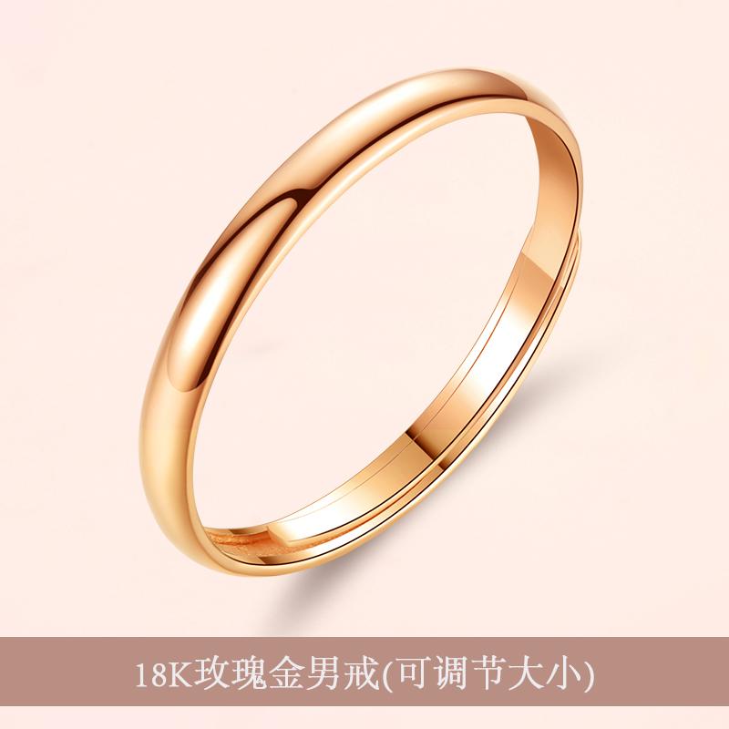 18KM001 Alive-Mans Ring