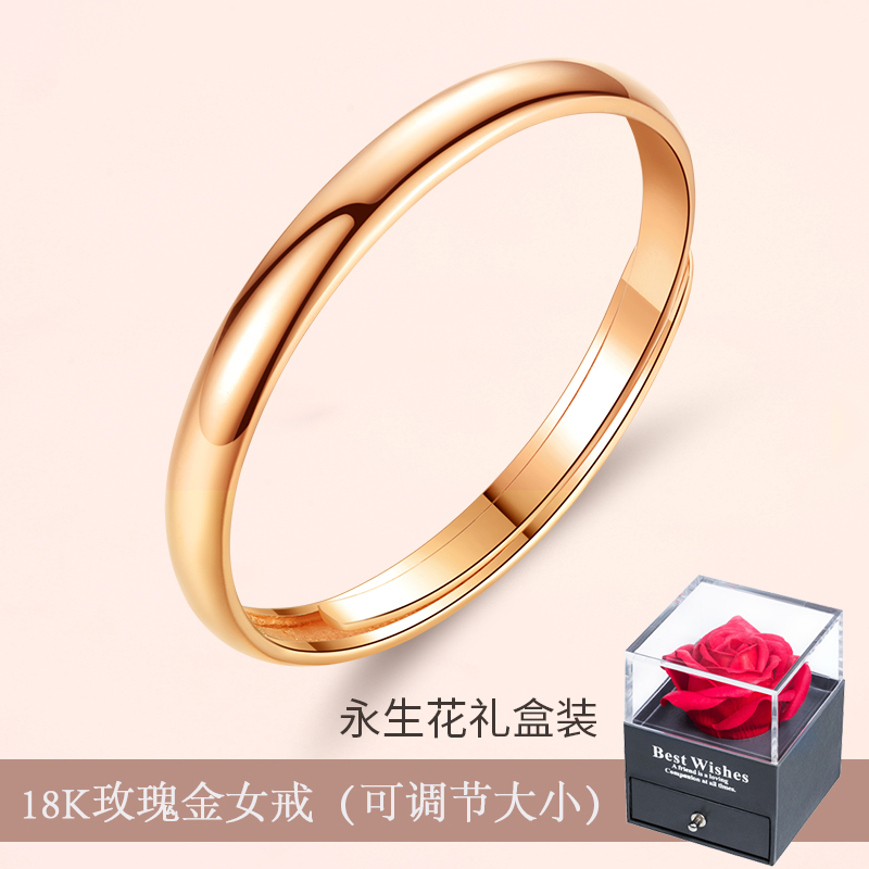 18KM001 lebendig Frauen Ring der ewigen Lif