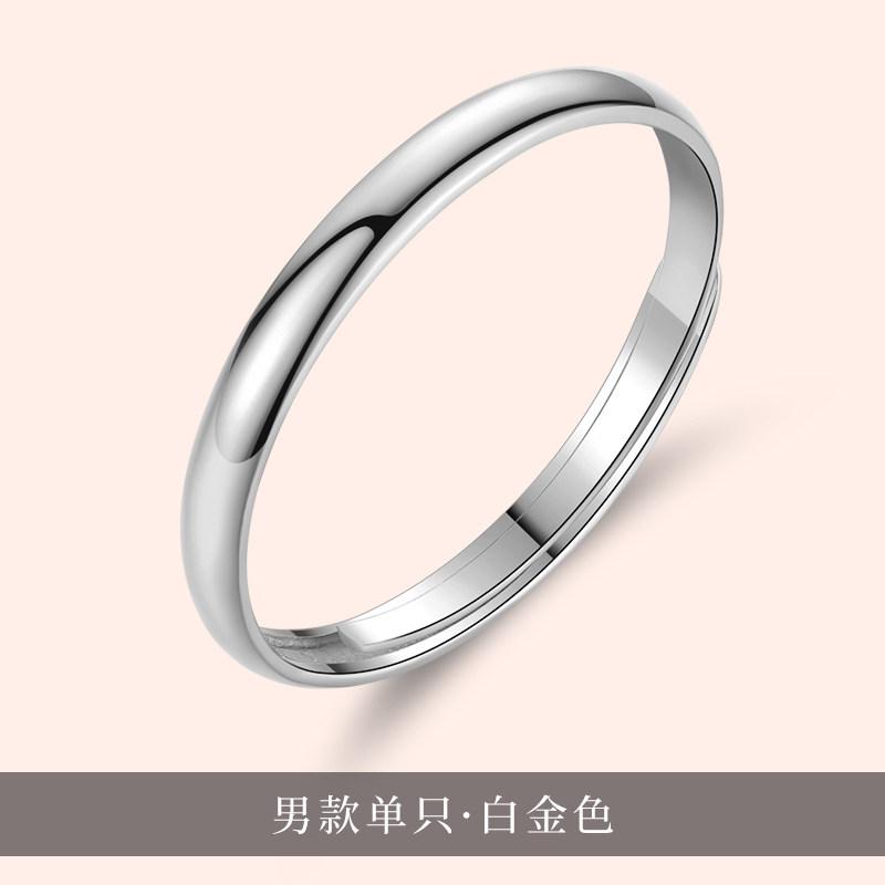 18KB001 Alive-Mans Ring
