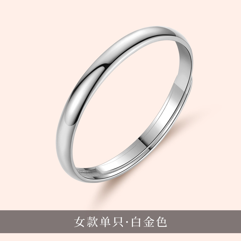 18KB001 Lebend Frauen Ring