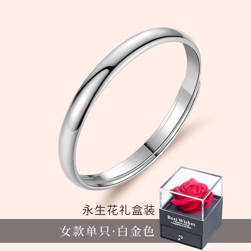 18KB001 lebendig Frauen Ring der ewigen Lif