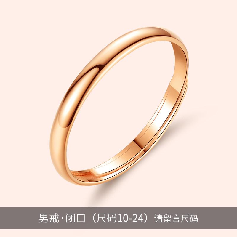 18KM001 Geschlossen Mans Ring