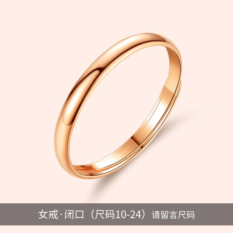 18KM001 Closed Damen Ring