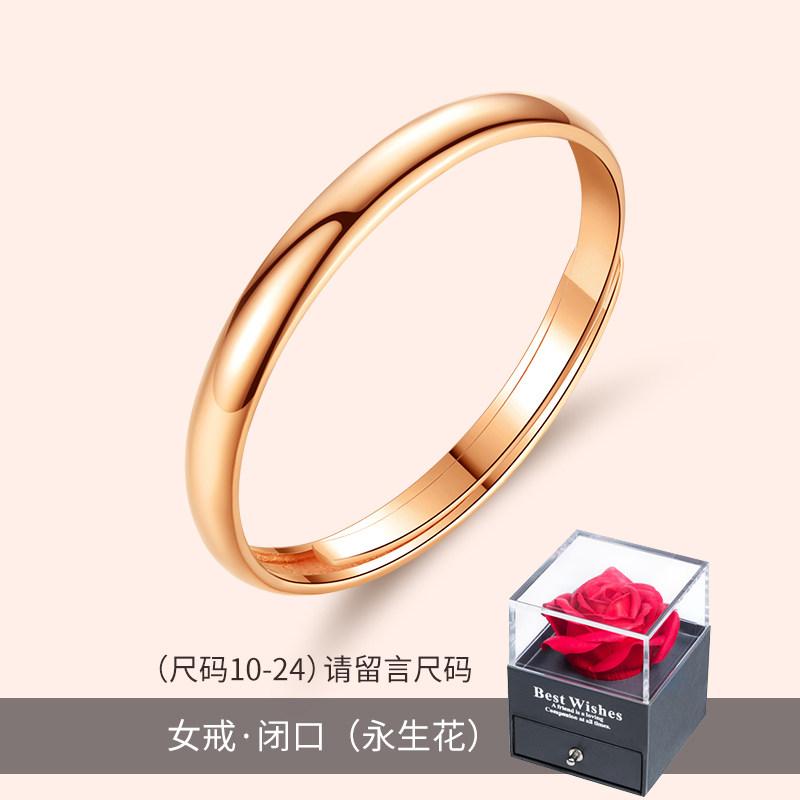 18KM001 geschlossen Frauen Ring der ewigen Li