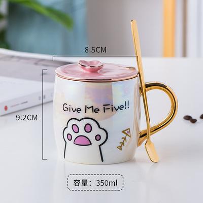 Dame cinco