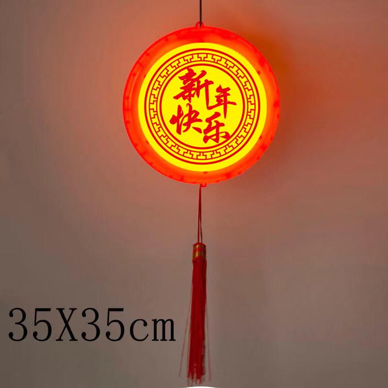 35 centímetros de tambor Feliz Ano Novo