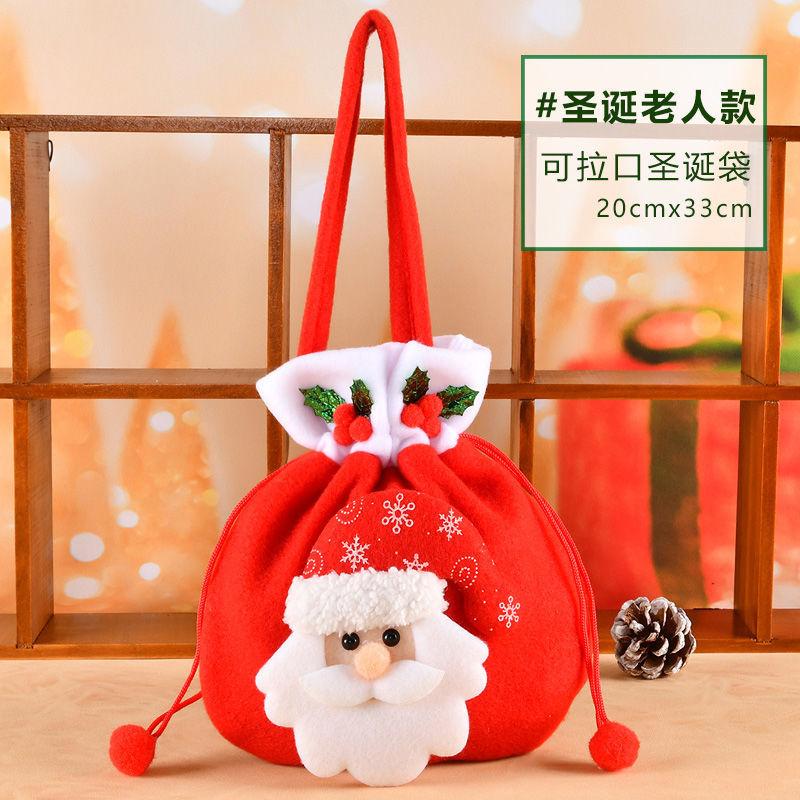 20 * 22cm Fırçalı Flanel-Santa Claus