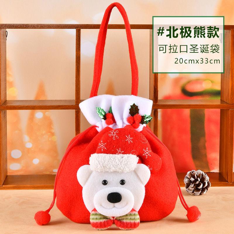 20 * 22cm La Rong Bu-Noel Bear