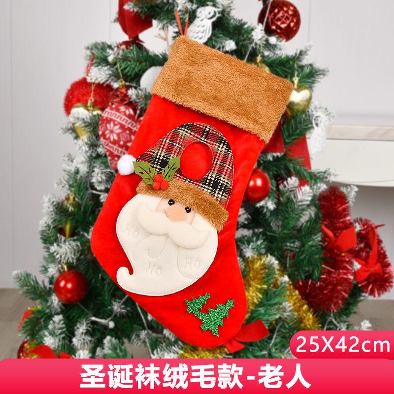 25 * 42cm Noel çorapları kabartmak