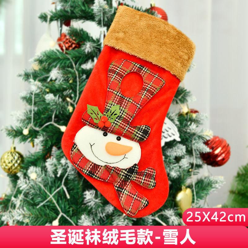 25 * 42 cm Noel çorap kabarık-sno