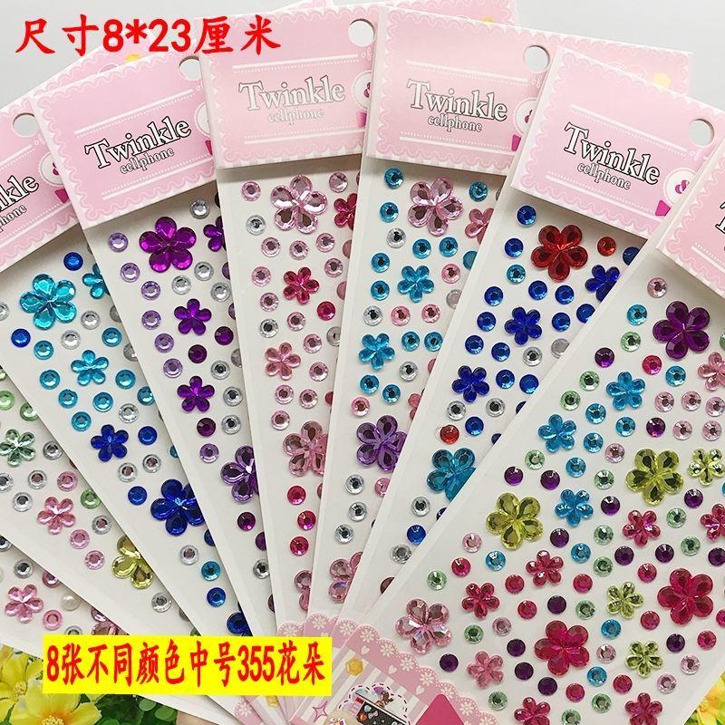 8 Pieces of Different Colors 355 Plum Bl