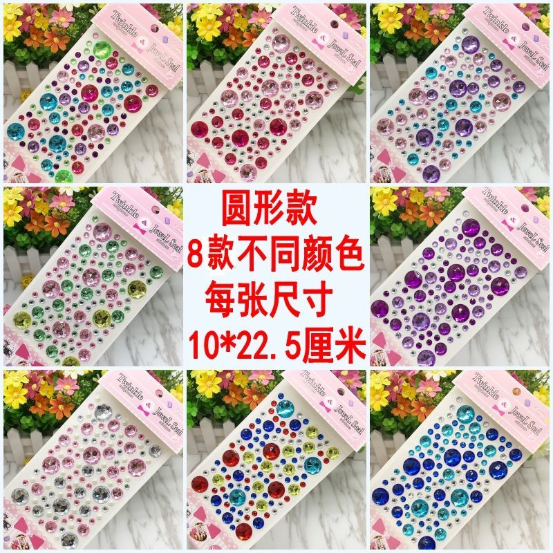 8 Pieces Different Colors 355 round